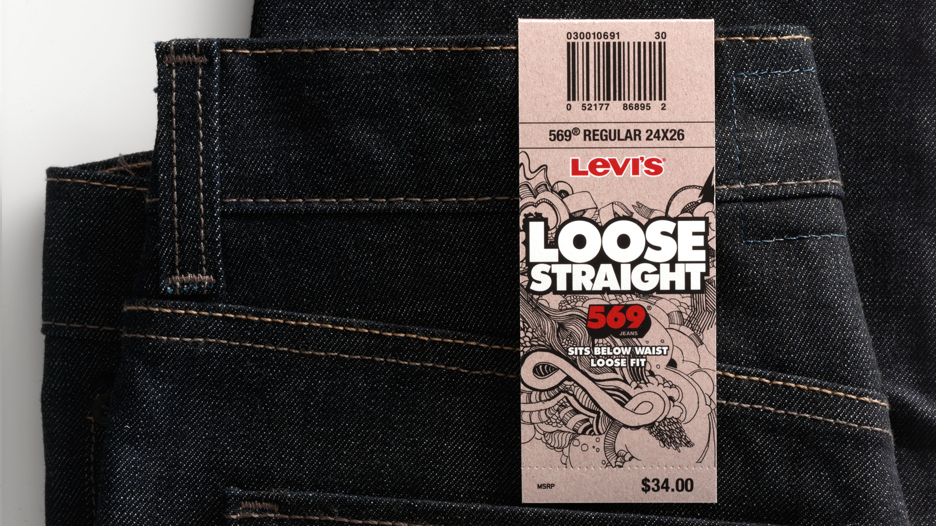 levis_boys_packaging_3